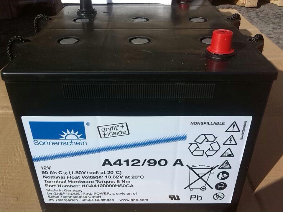 【德国阳光蓄电池销售总部】公司负责全国区域德国阳光蓄电池销售,德国阳光蓄电池售后,督察,巡检,提供德国阳光电池项目报备,项目授权等,真诚欢迎您的来电咨询:15011042084  李城(经理)